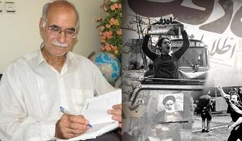 خاطرات محمد قنادزاده از روی های انقلاب در تهران - Copy