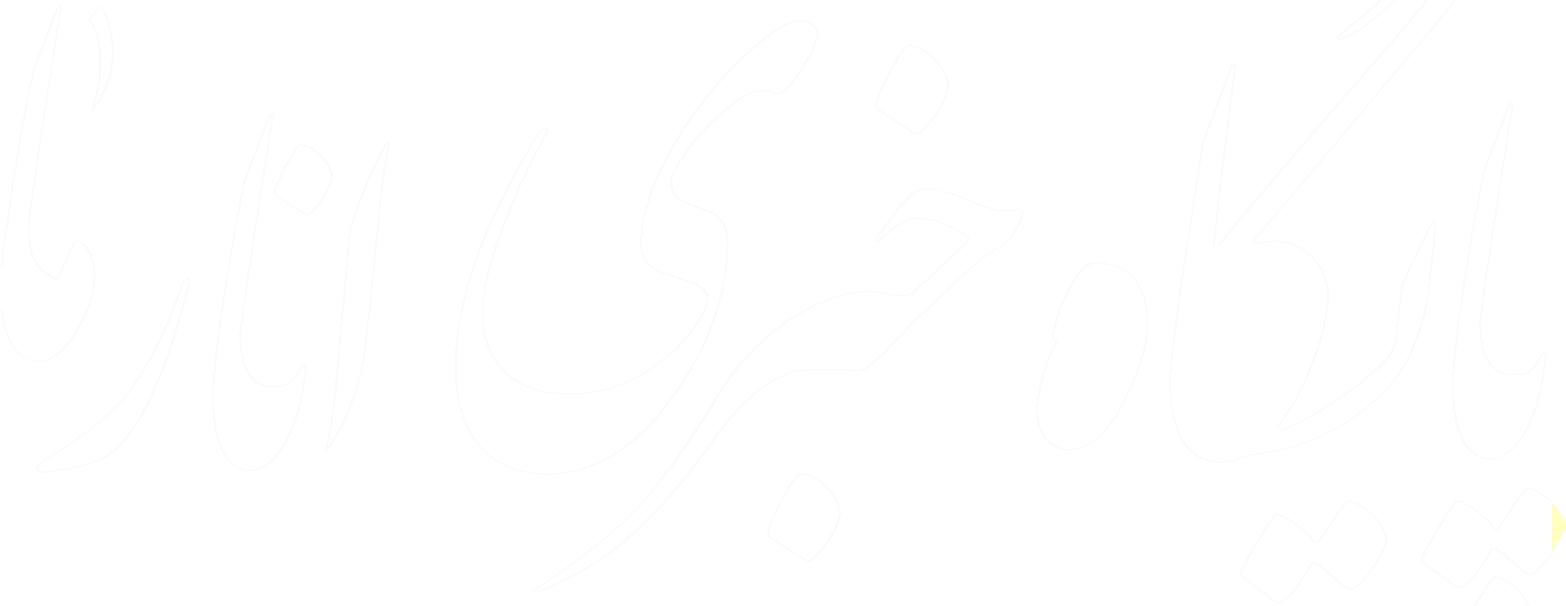 یادداشت Archives - پایگاه اطلاع رسانی انارما