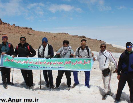 <h5>صعود موفقیت آمیز تیم  کوهنوردی دانشگاه آزاد انار به قله ۴۸۱۱متری سبلان</h5><br><div> ... </div>