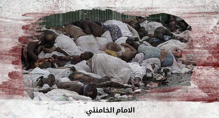 حضرت آیتالله خامنهای به مناسبت فرارسیدن موسم حج، پیام مهمی خطاب به مسلمانان جهان صادر ...